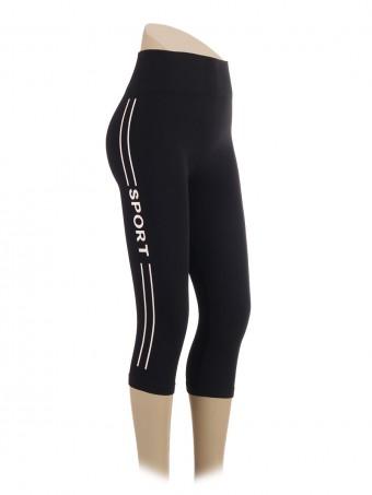 Ladies Gym Sport Cropped Leggings